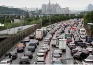 강변북로·올림픽대로 등 통제…동부간선·내부순환은 해제