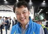 '미키루크' 이상호 구속기소…라임 김봉현에 돈 받은 혐의