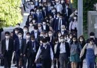 일본, 코로나 하루확진자 1600명 육박… 7일 만에 최다치 경신