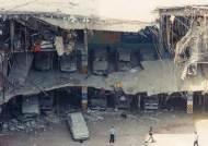 삼풍百·태풍·지진 이어…2020년 물폭탄도 '특별재난지역' 선포