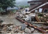 제주 제외 전국 16개 시·도 산사태 위기 경보 '심각' 발령