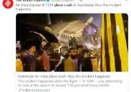 인도서 착륙 도중 항공기 두동강···17명 사망·수십명 부상