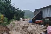 거창 산사태로 80대 매몰…심정지 상태로 발견돼 병원 이송
