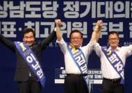 민주당, 광주·전남 폭우 피해에 합동연설회 취소