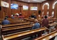 예배 후 식사하며 결속 다진다, 교회 집단감염 잇따르는 이유