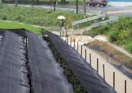 용담댐 방류로 마을 잠겨…뜬눈으로 밤샌 금산·영동지역 주민들