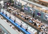 삼성, '갤럭시노트20' 갤럭시 스튜디오 오픈…3일 체험 서비스도