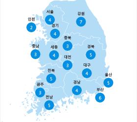 [8월 9일 PM2.5] 오후 5시 전국 초<!HS>미세먼지<!HE> 현황