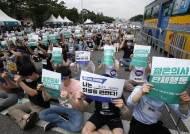 """의료계-정부 평행선, 전공의 """"14일 동네의원 집단휴진에 동참"""""""