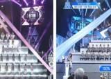방심위, Mnet '프듀' 전 시즌에 과징금 부과