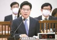"""김창룡 경찰청장 첫 일성 """"수사권조정 시행령, 법 정신 반한다"""""""