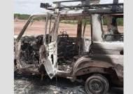 '기린 공원' 습격한 무장괴한…佛 구호단체 직원 등 8명 피살