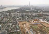 강남에서 걷은 현금 기부채납, 강북 낙후지역 개발에도 쓰인다