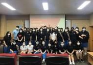 인천 중구, 청소년 사회적경제 교육 앞장…'찾아가는 교육' 첫 진행