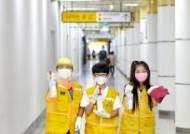 [소년중앙] 전철역 화장실·공중전화…방역 위해 하루에도 몇 번씩 소독