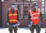 주한미군 수도권 기지도 코로나 방역단계 완화…야외 활동 가능해져