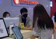 """""""깜짝 알바생 정우성""""…'강철비2' 특별했던 주말 관객 만남"""