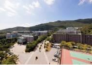 대진대학교, 경기환경에너지진흥원 포천시 유치 적극 동참