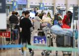 경북 경주서 일본 다녀온 30대 남성 코로나 확진