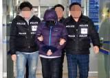 """""""망상·환청 속 범행""""…27명 사상 광주 모텔 방화범에 法, 징역 25년"""