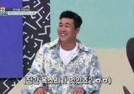 """'대한외국인' 김종민 """"신지=코요태 중심, 결혼 막아 보겠다"""""""