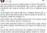 """안철수 """"문대통령 '집값 진정' 발언, 국민 가슴에 염장"""""""