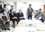 이용인ㆍ김기오의 헌신…숨겨진 독립유공자 발굴하는 <!HS>인천<!HE>대