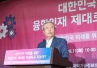 """김종인, '국회의원 4연임 금지' 논란에…""""확정적이지 않아"""""""