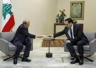 """레바논 내각, 결국 총사퇴 … """"대통령·총리 지난 달 폭발 위험 보고 받아"""""""