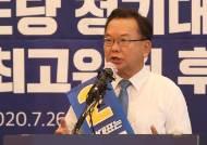 """김부겸, 전대 호남·충청 연설회 취소에 """"납득 어려워"""""""