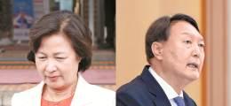 윤석열 '눈과 귀' 없앤다 특수·공안 폐지 직제개편 추진