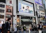 일주일 사이 1만명 늘었다…일본 코로나 확진자 폭증