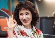 """""""액션 차례 오길 기다렸다, 드디어 왔다"""" '오케이마담' 엄정화"""