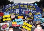 """7월 전셋값 역대 최고 수준 찍었는데…文 """"주택시장 안정"""""""