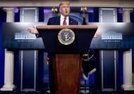 """트럼프 """"G7 회의, 대선 이후 열 것""""…日 """"현재 틀 유지해야"""" 확대 반대"""