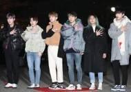 "AOA 민아 이어…리미트리스 윤희석 ""괴롭힘에 극단적 선택"""