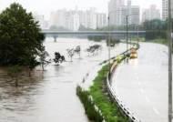 폭우에 출근길 비상…서울 동부간선도로 일부구간 다시 통제