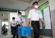 '뇌물수수 혐의' 대전 공무원 1명 구속…3명은 기각