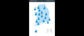[8월 11일 PM2.5] 오후 5시 전국 초<!HS>미세먼지<!HE> 현황