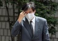 """조국, 펀드의혹 제기한 김무성·홍준표 겨냥 """"지옥 갈 것"""""""