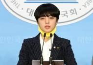 """류호정, 1호 법안 '비동의 강간죄' 발의…""""성적 자기결정권 보호"""""""