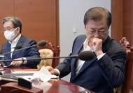 """文 '부동산 감독기구'에 與 시큰둥…""""감독 안해서 폭등했나"""""""