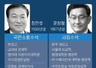靑 소통수석 정만호·사회수석 윤창렬…집단사표 2명 남았다