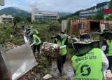 한국승강기안전공단, 경남 하동지역 찾아 수해복구 자원봉사