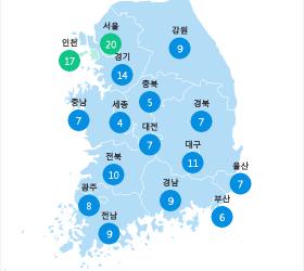 [8월 12일 PM2.5] 오후 5시 전국 초<!HS>미세먼지<!HE> 현황