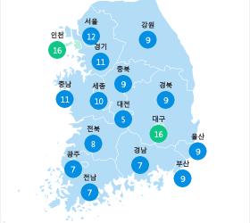 [8월 12일 PM2.5] 오전 11시 전국 초<!HS>미세먼지<!HE> 현황
