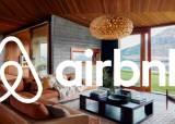 에어bnb, 올 2분기 매출 67% 급감...올 연말 상장할 예정