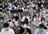 """파업 D-1, 전공의에 """"이탈 땐 불이익"""" 문자 보낸 서울대병원"""
