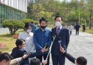 항소 기각당한 '민식이법' 그 운전자···원심대로 금고 2년 선고