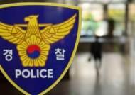 박원순 성추행 피해자와 서울시 직원… 첫 대질 조사 실시